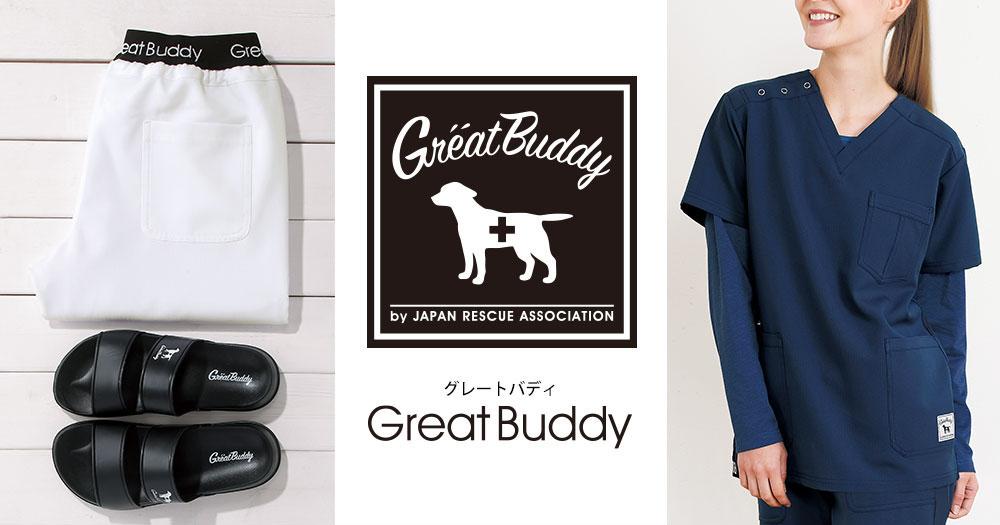 GreatBuddy × ナースリー コラボ